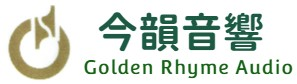 Golden Rhyme Audio